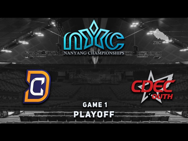DC vs. CDEC.Youth - Game 1, Play-Off @ NYC 2, Dota 2