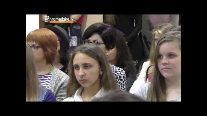 Писатель Юрий Издрик в Полтаве рассказал о подростковая любовь в 50, дал советы по пик-апу и назвал Кировоград своим любимым име » Freewka.com - Смотреть онлайн в хорощем качестве