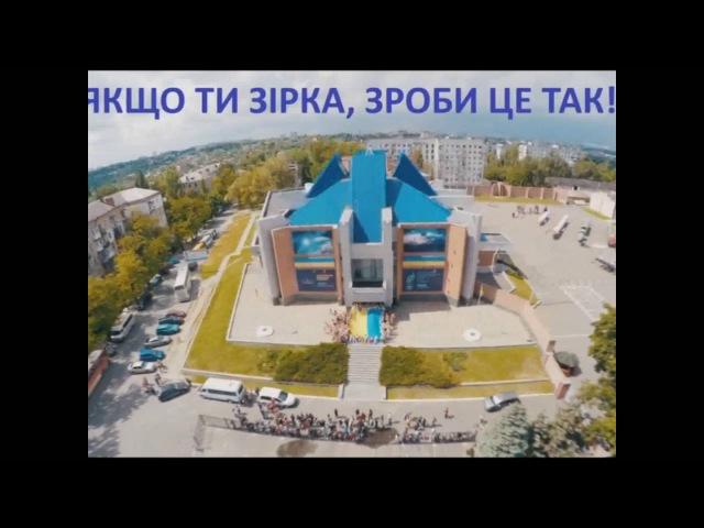 За підсумками флешмоба «МІСТ ДРУЖБИ» були побудовані мости дружби з Узбекистаном, Казахстаном, Марокко, Індією і Тунісом