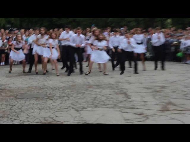 Танец на последний звонок 9-е классы, Милеску-Спэтару