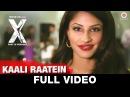 Kaali Raatein - Full Video   X: Past is Present   Radhika Apte, Huma Qureshi Rajat Kapoor