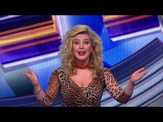 Comedy Баттл: Елена Боттольфсен - О Норвегии и русском порно