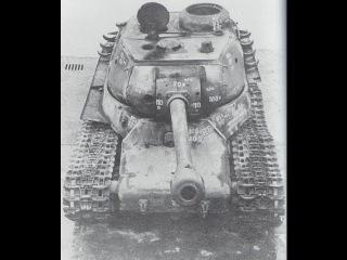 30 серия Оружие Победы ИС-2 -наш ответ тяжёлым танкам вермахта