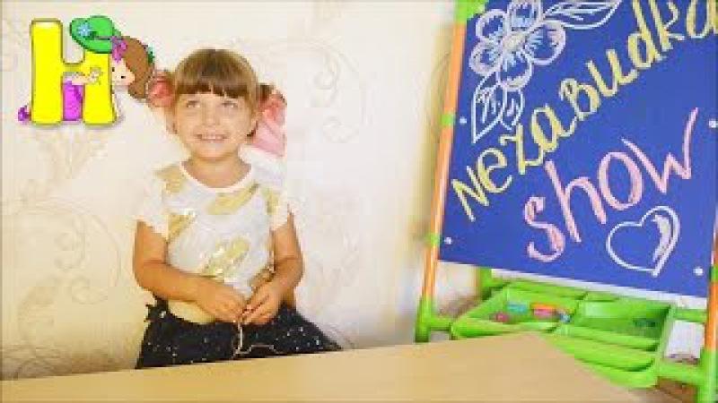 Незабудка шоу 1 выпуск. Открываем киндер сюрпризы Nezabudka Show -Unpucking Kinder Surprise