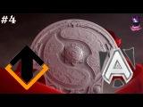 Escape vs Alliance #4 GRAND FINAL | The International 6 EU Qual. (28.06.2016) Dota 2