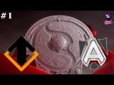 EPIC Escape vs Alliance #1 GRAND FINAL | The International 6 EU Qual. (28.06.2016) Dota 2
