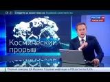 Комета Чурюмова-Герасименко начала раскрывать свои секреты