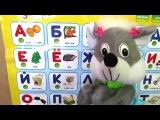 Учим буквы с мышкой Мими. Развивающий мультик