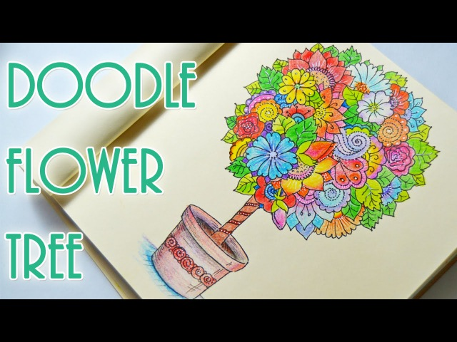 How to Doodle Flower Tree Zendoodle Рисуем Дудлинг