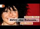 Music Ana Malazonia - Magnolia - ანა მალაზონია - მაგნოლია