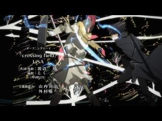 [SHIZA] Искусство Меча Онлайн (1 сезон) / Sword Art Online TV - серия 8 [MVO] [2012]