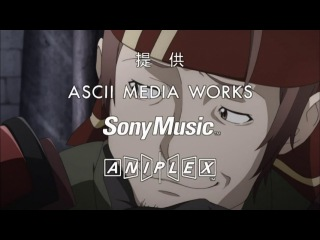 [SHIZA] Искусство Меча Онлайн (1 сезон) / Sword Art Online TV - серия 9 [MVO] [2012]
