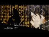 [SHIZA] Искусство Меча Онлайн (1 сезон) / Sword Art Online TV - серия 3 [MVO] [2012]