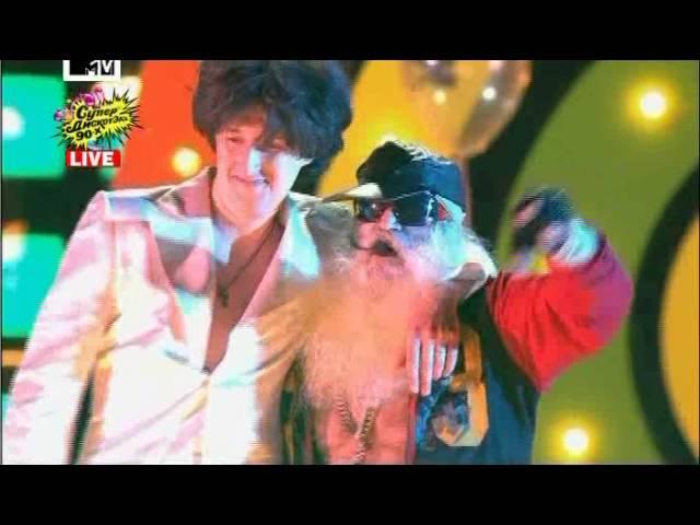 МС Вспышкин и Никифоровна Шишки Супердискотека 90 х с MTV 2011