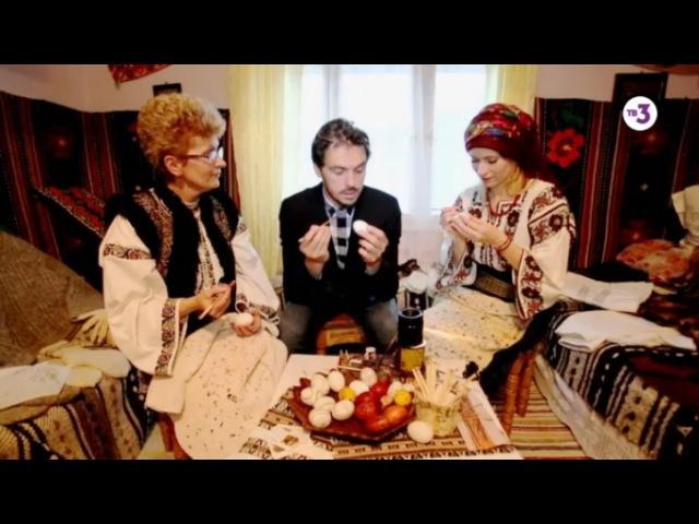 Вокруг света. Места силы | 3 сезон, 9 выпуск | Румыния