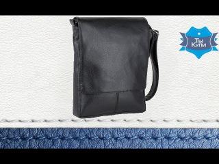 Смотрите видео обзор сумки-планшета мужской черной