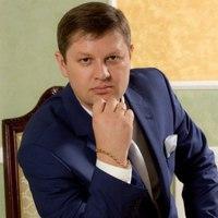 Олег Бакутин