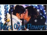 Дорама Цветочки после ягодок (Корея) | Boys over Flowers (Korea) | 꽃보다 남자 | by ToRi MaRtini