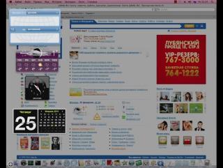 Mac OS X 10.6 Snow Leopard® - Перенос элементов веб страниц в Dashboard