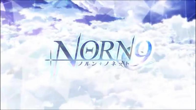 Norn9 ~Norn Nonette~