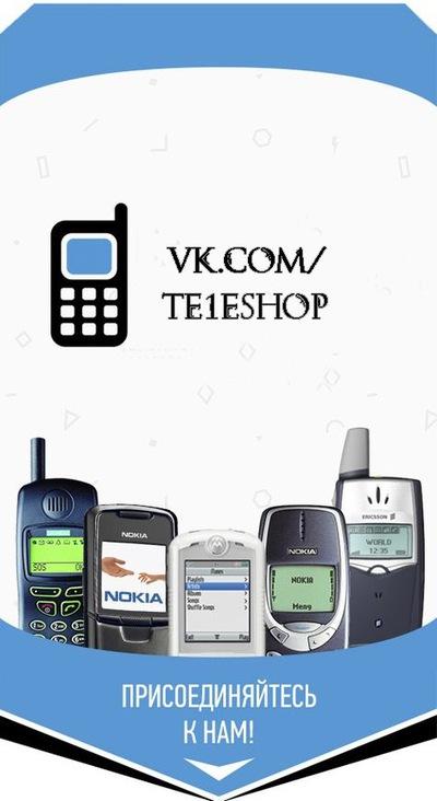 612846101d592 Скупка/продажа ретро-телефонов | ВКонтакте