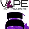 VAPE-OPT - Электронные Испарители