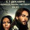 Телеканал РЕН ТВ-Томск