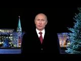 Новогоднее поздравление от В.В. Путина и Record DJs - Radio Record s.sokol