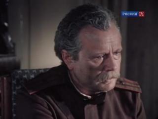 отрезок из фильма
