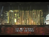 SNSD  Girls Generation The 1st Asia Tour  Into The New World (2011) Part 1