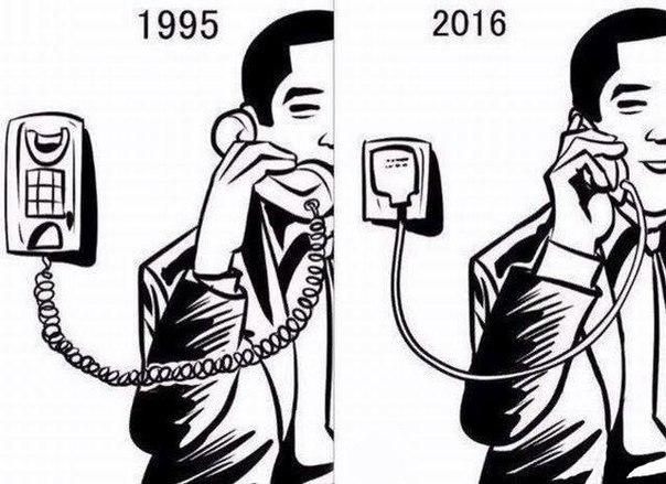 Собственно говоря, ничего и не изменилось