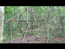 Примитивные технологии: строим хижину в лесу