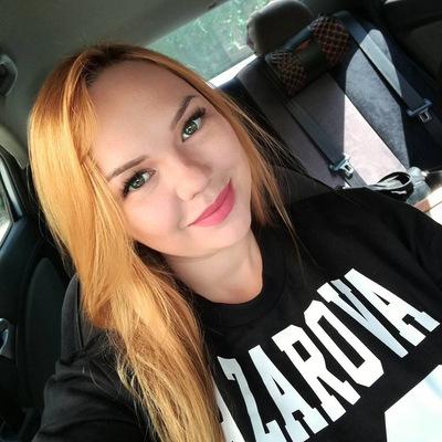 Светлана Азарова