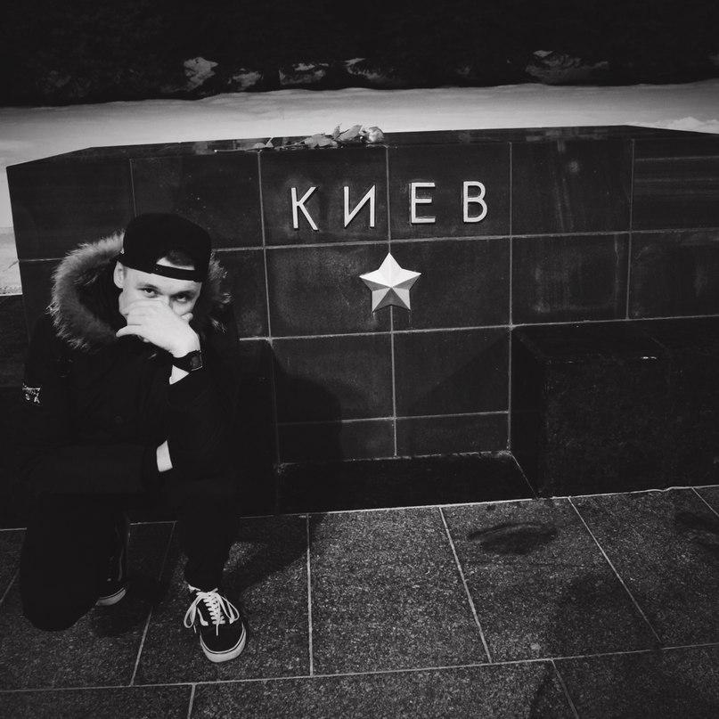 Максим Шевченко |