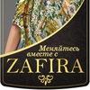 ДИЗАЙН-АТЕЛЬЕ ZAFIRA Индивидуальный пошив