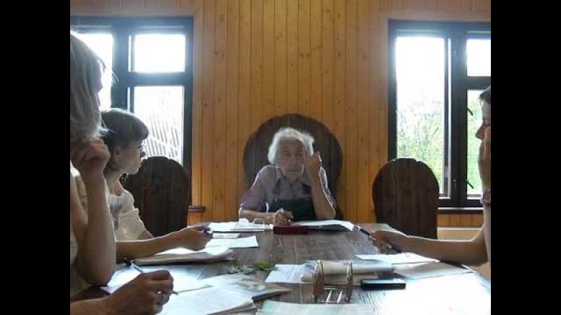 Марва Оганян. Лекция по эндокринной системе. Часть 1. Картошино 2013