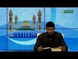 🎥Ценность изучения шариата | Ваделов Абдул-Маджид
