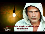 Amr Diab-Aslaha Betefre2(English sub.)عمرو دياب-أصلها بتفرق.wmv