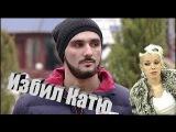 Дом 2 свежие Новости на 3 февраля 3.02.16 раньше эфира