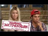 Дом 2 свежие Новости на 4 февраля 4.02.16 раньше эфира