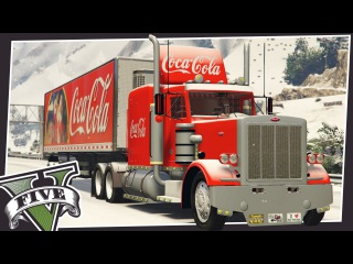 GTA 5 + Coca Cola New Year | Новый год в GTA 5 с Coca Cola