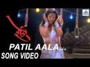 Super Hit Lavani Audio Mp3 Download - mp3-searchtop