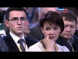 Пресс-конференция Путина от 17.12.2015.Большая пресс-конференция Владимира Путина 17 декабря 2015