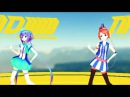 [MMD] Happy synthesiser [Aoki Lapis, Akikoroid] (READ DESCRIPTION)