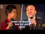 Oybek Xolmedov va Mirzabek Xolmedov - Xop bo'ladi dada | Ойбек ва Мирзабек - Хоп булади дада