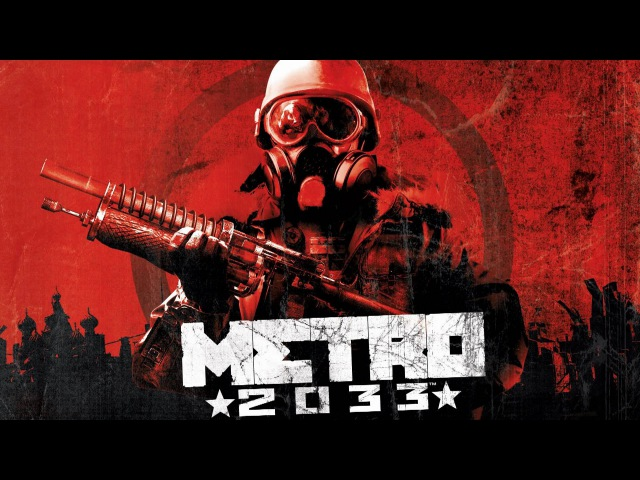 Metro 2033 [OST] 30 - End Credits (Good Ending)