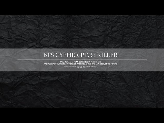 29 июн. 2016 г.BTS - CYPHER PT.3: Killer ( feat. Supreme Boi) [Rus Sub]