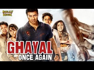 Ghayal Once Again Full Movie | Hindi Movies 2016 Full Movie | Sunny Deol Movies | Bollywood Movies