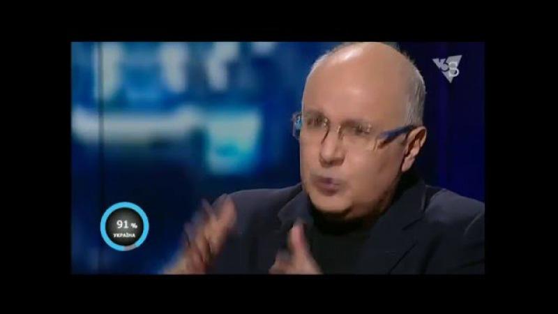 Ганапольский: Україна припустилася найбільшої важливої річі - Україна не розвалилася