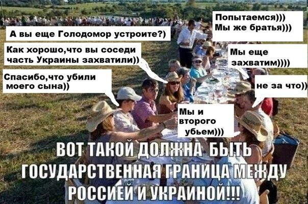 Боевики под Авдеевкой проводят перегруппировку сил. Возможны новые атаки, - журналист Бочкала - Цензор.НЕТ 2475